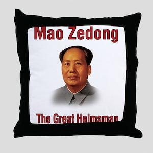 Mao Zedong Throw Pillow