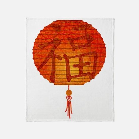 Paper Lantern Throw Blanket