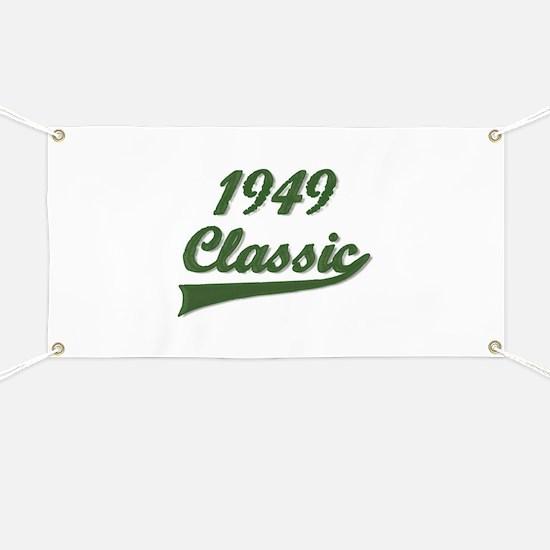 Cute 1949 Banner
