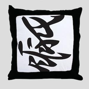 Kanji Love Throw Pillow
