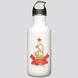 Vintage Soviet Stainless Water Bottle 1.0L