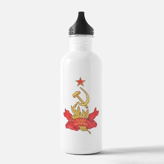 Vintage Soviet Sports Water Bottle