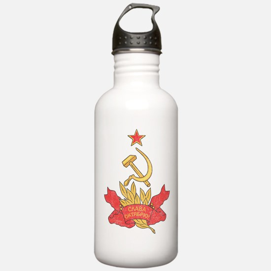 Vintage Soviet Water Bottle