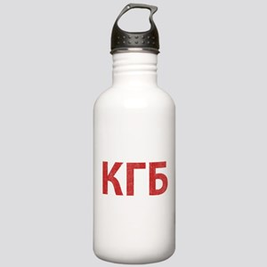 Vintage KGB Stainless Water Bottle 1.0L