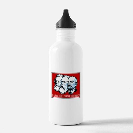 Marx, Engels, Lenin Water Bottle