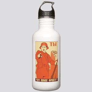 Red Army Stainless Water Bottle 1.0L