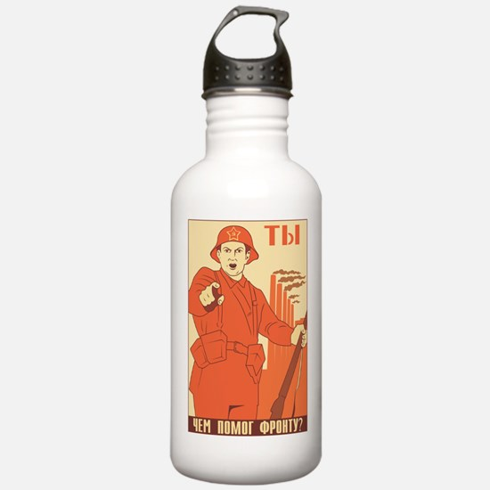 Red Army Water Bottle
