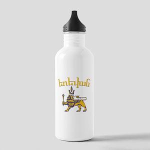 Yerevan Stainless Water Bottle 1.0L