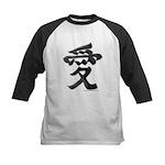 Love Japanese Kanji Kids Baseball Jersey
