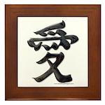 Love Japanese Kanji Framed Tile