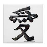 Love Japanese Kanji Tile Coaster
