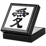 Love Japanese Kanji Keepsake Box