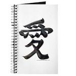 Love Japanese Kanji Journal