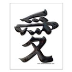 Love Japanese Kanji Small Poster