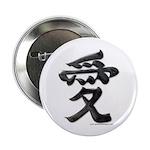 Love Japanese Kanji Button