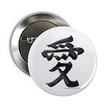 Love Japanese Kanji 2.25