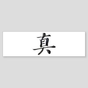 Truth Japanese Kanji Bumper Sticker