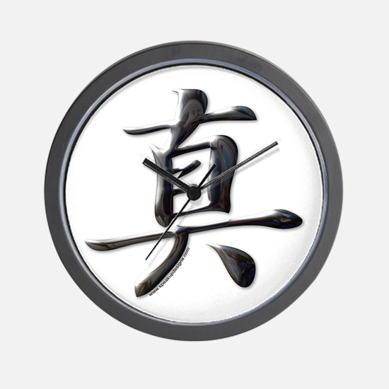 Truth Japanese Kanji Wall Clock