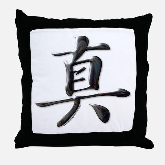 Truth Japanese Kanji Throw Pillow