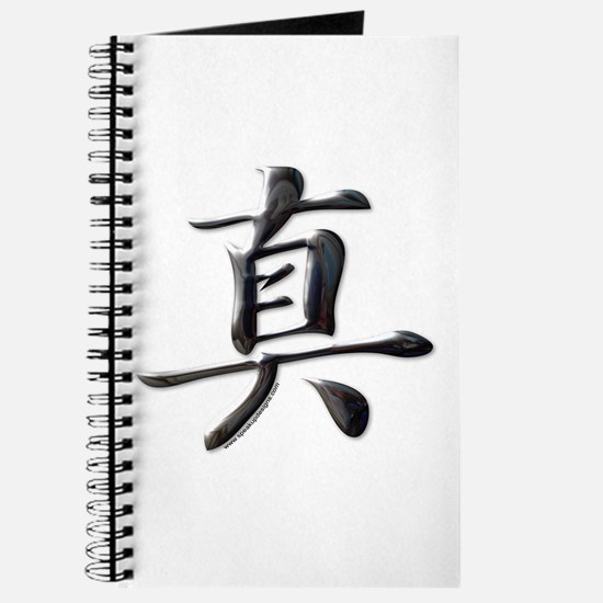 Truth Japanese Kanji Journal