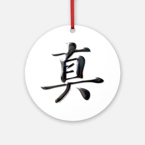Truth Japanese Kanji Ornament (Round)