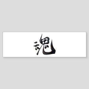 Soul Japanese Kanji Bumper Sticker