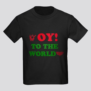 Oy to the World! Kids Dark T-Shirt