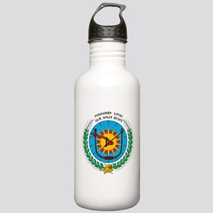 Ethiopia Coat Of Arms 1975 Stainless Water Bottle