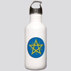 Ethiopia State Emblem 1996 Stainless Water Bottle