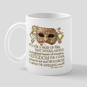 Henry V Quote Mug
