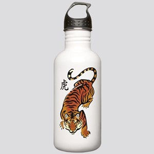 Chinese Tiger Stainless Water Bottle 1.0L