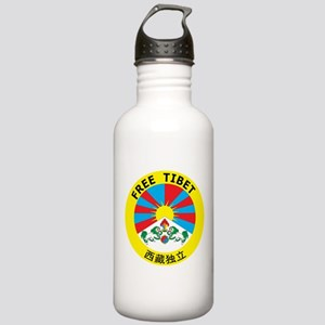 Round Free Tibet In Chinese Stainless Water Bottle