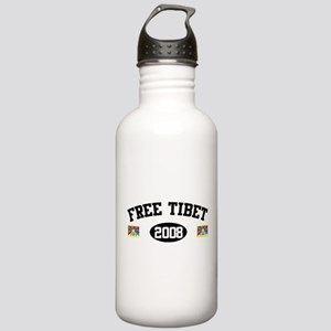 Free Tibet 2008 Stainless Water Bottle 1.0L