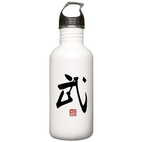 Martial Arts Calligraphy Stainless Water Bottle 1.