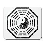 Dharma Yin Yang Mousepad