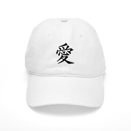 kanji love symbol Cap