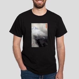 Yoshida Gen'o Japanese Dragon T-Shirt