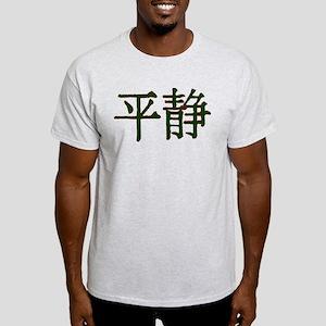 Firefly: Serenity Light T-Shirt