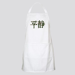 Firefly Serenity BBQ Apron