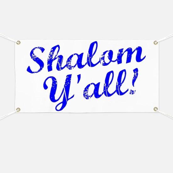 Shalom, Y'all! Banner