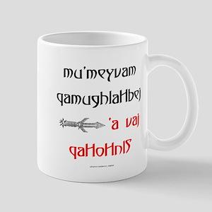 Top Secret Klingon Mug
