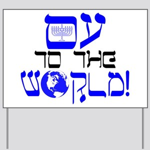 Oy to the World! Yard Sign