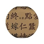 "Bai Ling 3.5"" Button (100 pack)"