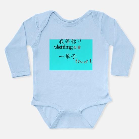 Bai Ling Long Sleeve Infant Bodysuit