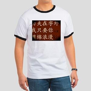 Bai Ling Ringer T