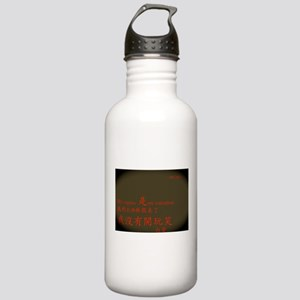Bai Ling Stainless Water Bottle 1.0L