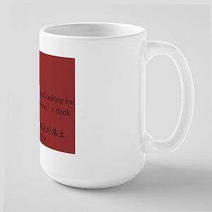 Bai Ling Large Mug