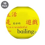 "Bai Ling 3.5"" Button (10 pack)"