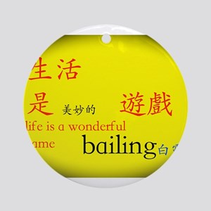 Bai Ling Ornament (Round)