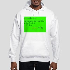 Bai Ling Hooded Sweatshirt